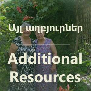 additional-resources